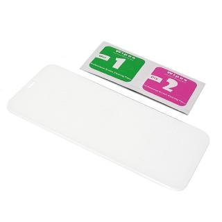 Folija za zastitu ekrana GLASS 5D za Iphone X/ Iphone XS providna