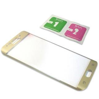 Folija za zastitu ekrana GLASS za Samsung G925 Galaxy S6 Edge zakrivljena bronzana sa sljokicama