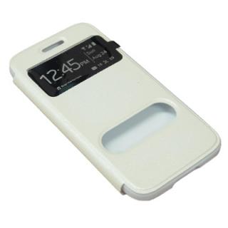 Futrola BI FOLD silikon za Samsung G800 Galaxy S5 mini bela
