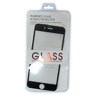 Folija za zastitu ekrana GLASS za Iphone 6G/6S crna