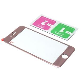 Folija za zastitu ekrana GLASS FULL COVER 3D za Iphone 6 Plus roze