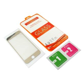 Folija za zastitu ekrana GLASS za Iphone 5G/5S/SE srebrna