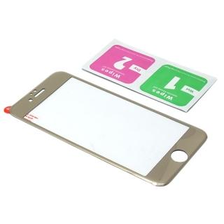 Folija za zastitu ekrana GLASS FULL COVER 3D za Iphone 6 Plus zlatna