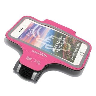 Futrola ARMBAND 5.5in pink