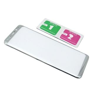 Folija za zastitu ekrana GLASS 3D za Samsung G955F Galaxy S8 Plus zakrivljena srebrna