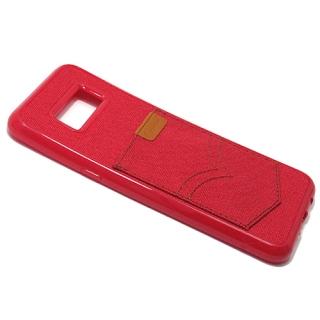 Futrola silikon HANMAN za Samsung G955F Galaxy S8 Plus crvena