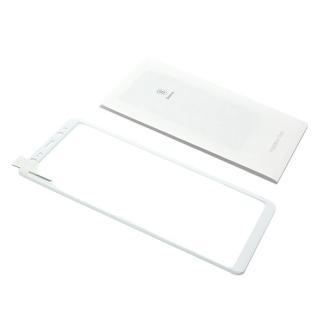 Folija za zastitu ekrana GLASS BASEUS ARC za Samsung N950F Galaxy Note 8 bela 3D