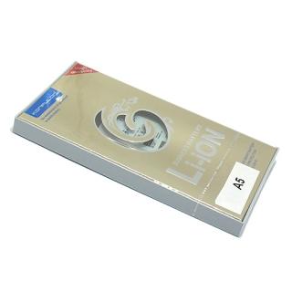 Baterija za Samsung A500 Galaxy A5 Konfulon