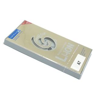 Baterija za Samsung A700 Galaxy A7 Konfulon