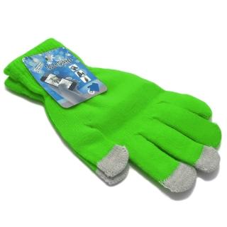 Touch control rukavice zelene
