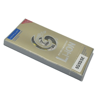 Baterija za iPhone 5G/ Iphone 5S/ Iphone SE Konfulon