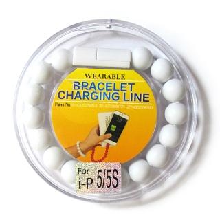USB kabal BRACELET za Iphone lightning beli