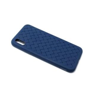Futrola BASEUS Weaving za Iphone X/ Iphone XS teget