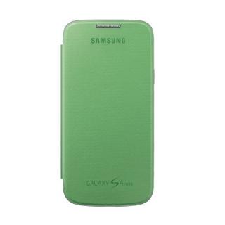 Samsung maska sa preklopom S4 mini zelena
