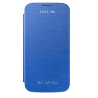 Samsung maska sa preklopom S4 plava