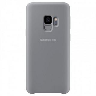 Samsung silikonska maska Galaxy S9 siva