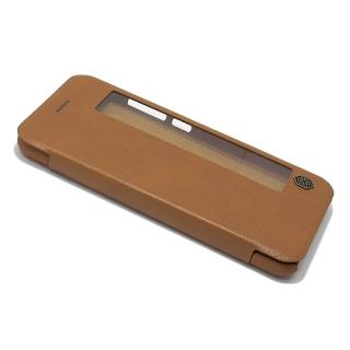Futrola NILLKIN QIN za Huawei P10 braon