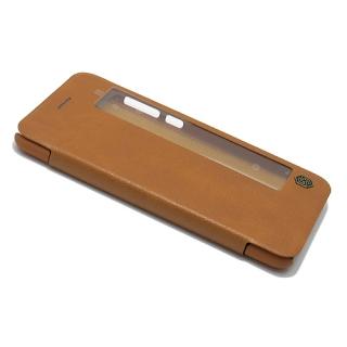 Futrola NILLKIN QIN za Huawei P10 Plus braon
