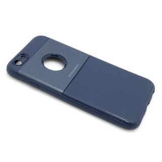 Futrola TRUST za Iphone 6G/ Iphone 6S teget
