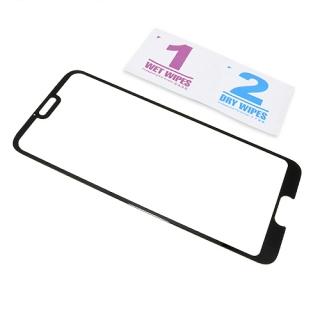 Folija za zastitu ekrana GLASS 2.5D za Huawei Honor 10 crna