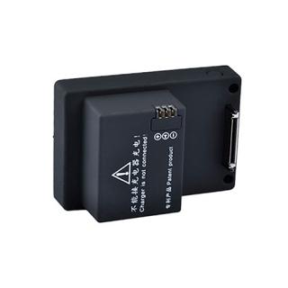 Back up baterija za GoPro Hero 3+ 2300mAh + kuciste