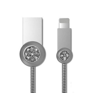 USB data kabal REMAX Moon RC-085i za Iphone lightning srebrni