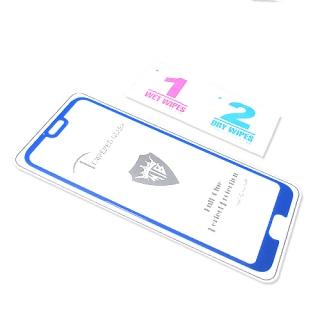 Folija za zastitu ekrana GLASS 2.5D za Huawei Honor 10 plava
