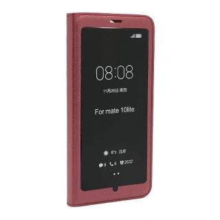 Futrola BI FOLD SMART VIEW za Huawei Mate 10 Lite bordo