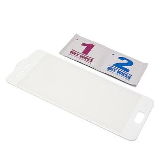 Folija za zastitu ekrana GLASS 5D za Huawei Honor 9 bela