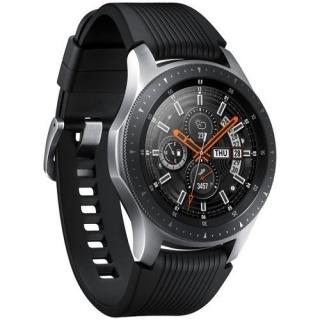 Samsung Galaxy Watch 46mm BT srebrno/crni