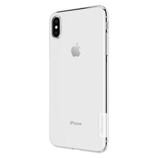 Futrola NILLKIN nature za Iphone XS Max bela