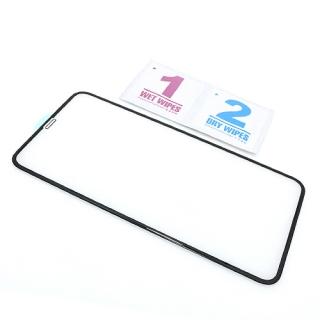 Folija za zastitu ekrana GLASS 5D za Iphone XR crna
