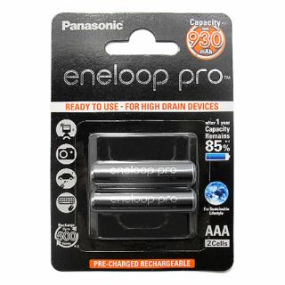 Baterija NiMH punjiva Eneloop Pro 1.2V 950mAh AAA 2/1 blister PANASONIC