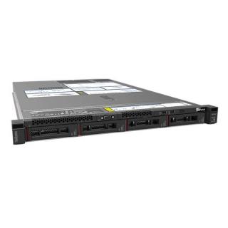 SERVER LENOVO SR530 Xeon Silver 4108 16GB 750W