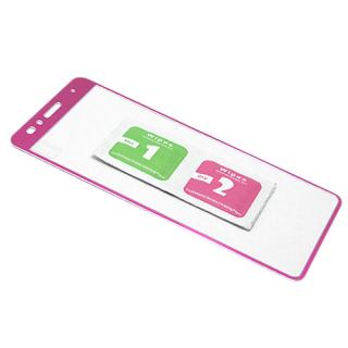 Folija za zastitu ekrana GLASS COLOR za Huawei Honor 5X pink