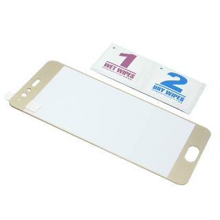 Folija za zastitu ekrana GLASS COLOR za Huawei P10 Plus zlatna