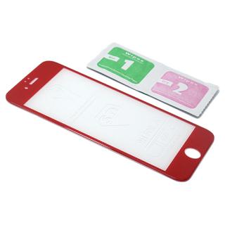 Folija za zastitu ekrana GLASS 5D za Iphone 6G/6S crvena