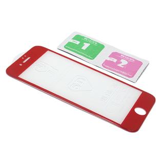 Folija za zastitu ekrana GLASS 5D za Iphone 7 crvena