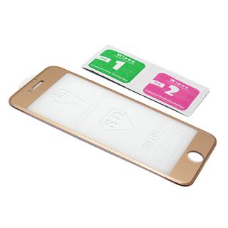 Folija za zastitu ekrana GLASS 5D za Iphone 7 zlatna