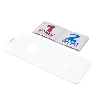 Folija za zastitu ekrana GLASS 5D za Iphone 8 bela back