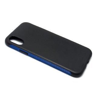 Futrola BASEUS Bumper za Iphone X/XS teget