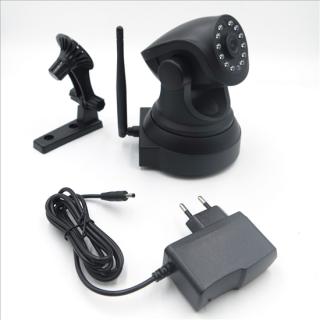 Kamera Starcam IP camera C82R