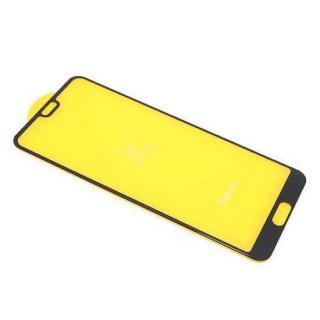 Folija za zastitu ekrana GLASS BASEUS ARC za Huawei P20 crna 3D