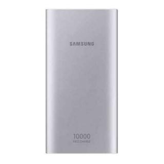 Power bank Samsung 10000mAh brzi (FAST) Type C srebrni FULL ORG