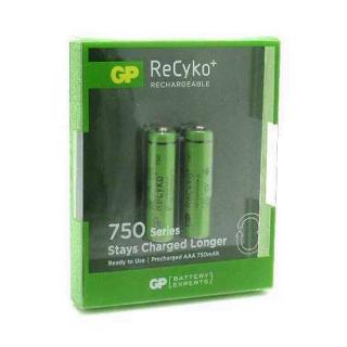 Baterija NiMh punjiva 1.2V 750mAh AAA 75AAAHC-U2 2/1 blister GP