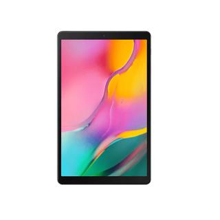 Samsung Galaxy Tab A 2019 Gold LTE SM-T515NZDDSEE