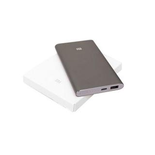 Xiaomi 10000mAh Mi Power Bank Pro Gold