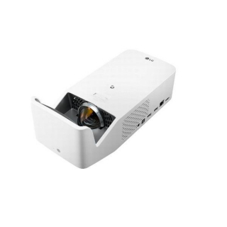 LG projektor HF65LSR