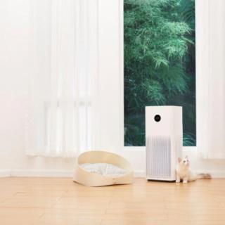 Xiaomi Prečišćivač Vazduha PRO H