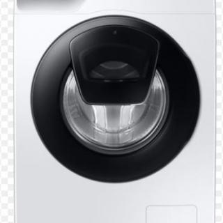 Samsung veš mašina WW80T552DAW/S7